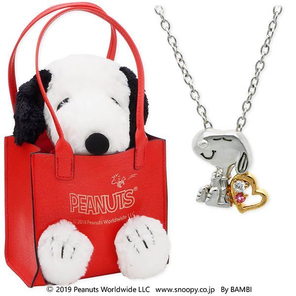 SNOOPY スヌーピー&アクセサリーギフトセット ABCD00-K2000008