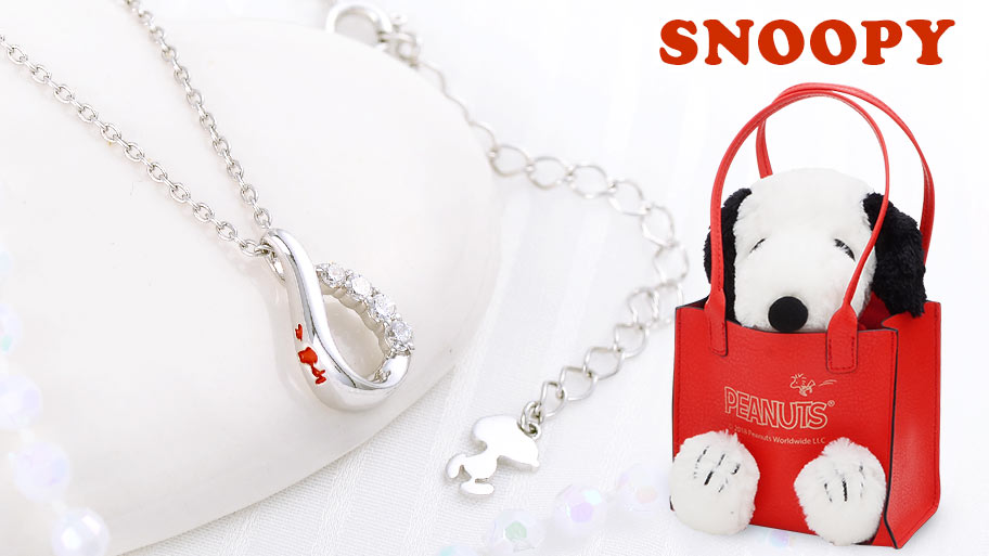 SNOOPY スヌーピー&アクセサリーギフトセット KNIL0037-K2000008