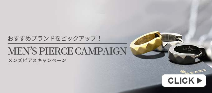 MEN'S PIERCE CAMPAIGN
